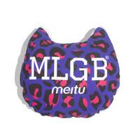 MLGB x meitu 2016 睡眠装备(抱枕蓝色)