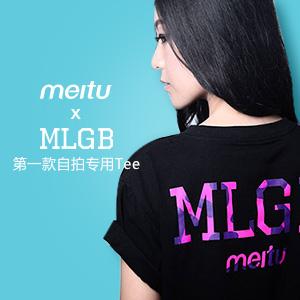 MLGB潮服